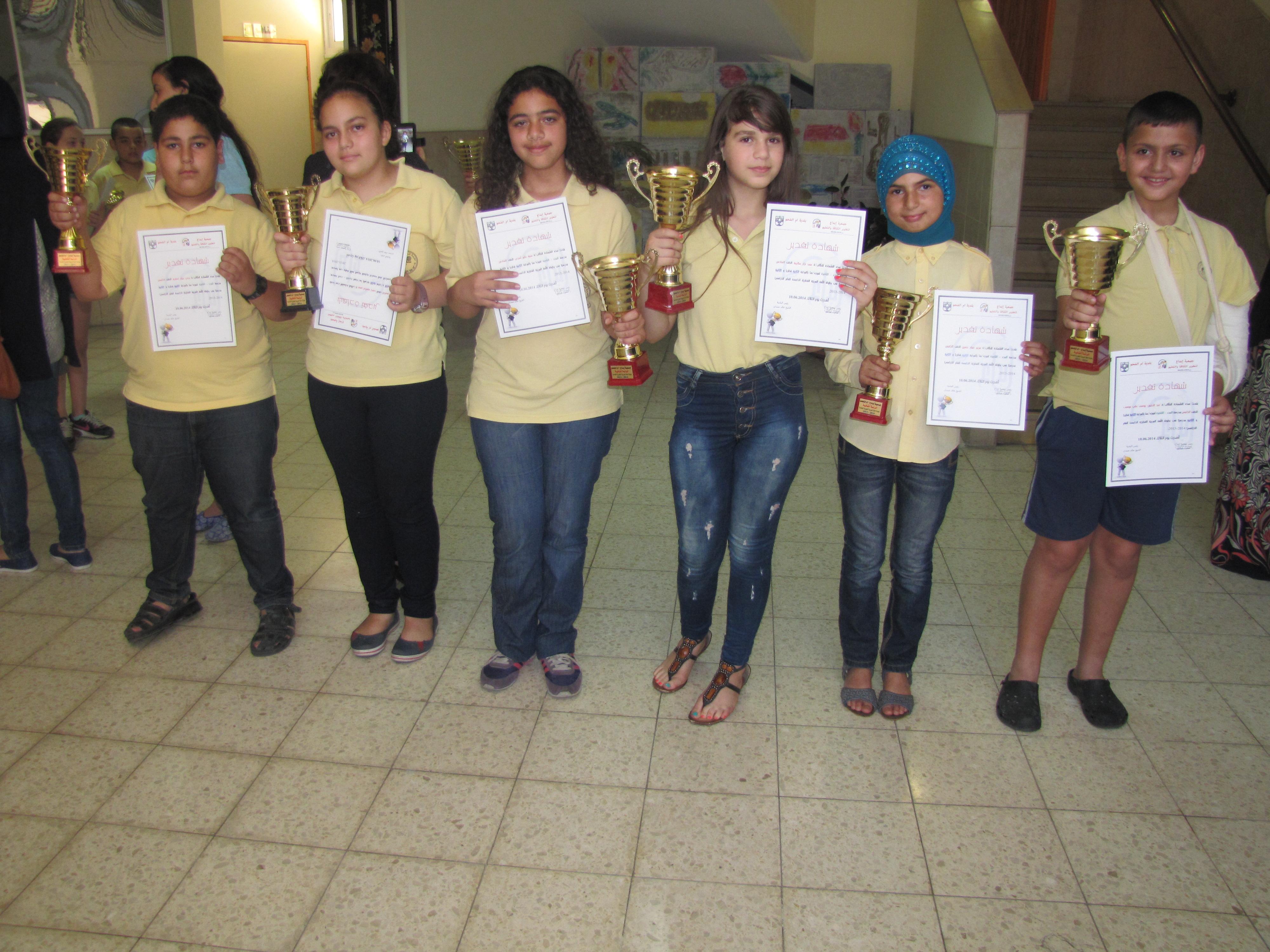 تقرير وصور تكريم الفائزين ببطولة اللغة العربية القطرية الخامسة عشرة