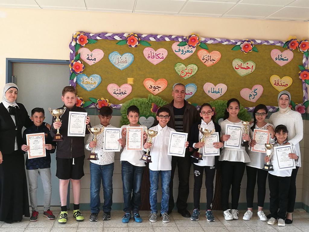 صور من تكريم الفائزين في بطولة الإنجليزية السابعة عشرة