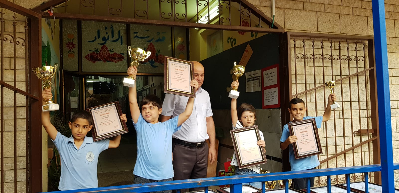 جَمعيَّة إبداع تُكرِّم الفائزين في مُسابقة الرِّياضيّات القُطريَّة الثَّامنة عشرة بالتَّعاون مع المدارس المشاركة